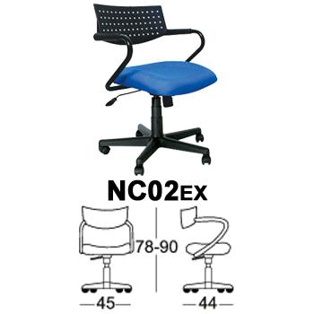 kursi staff & sekretaris chairman type nc02ex