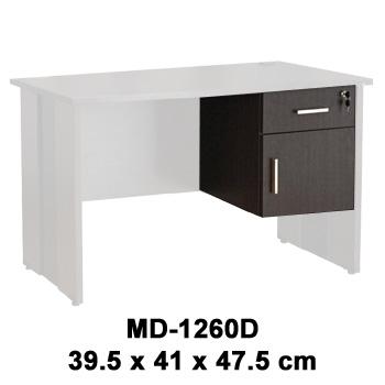laci gantung meja khusus expo md-1260d