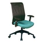 Kursi Kantor Chairman MC 1101/TS 02501