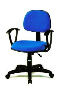 Kursi Kantor Ergotec 822 S