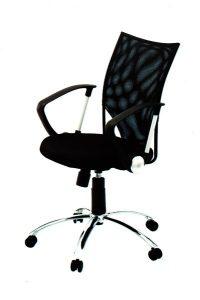 Kursi Kantor Ergotec 838 S