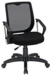 Kursi Kantor Ergotec 848 S