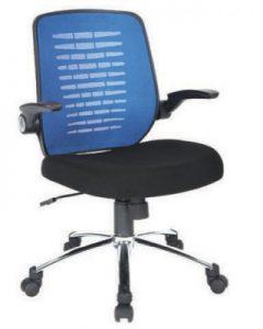 Kursi Kantor Ergotec 859 S