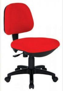 Kursi Kantor Ergotec 861 S