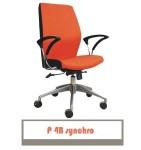 Kursi Kantor Carrera P4B Synchro