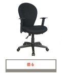Kursi Kantor Carrera M6 N
