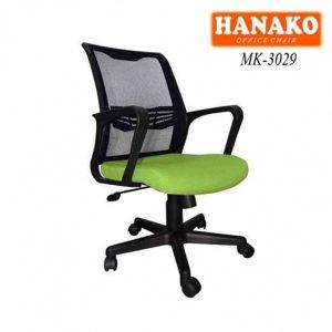 Kursi kantor Hanako MK-3029