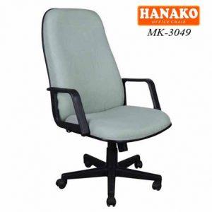 Kursi kantor Hanako MK-3049