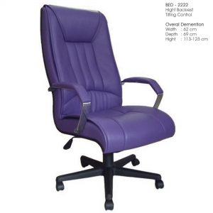 Kursi Kantor Baby-Ku BED-2222