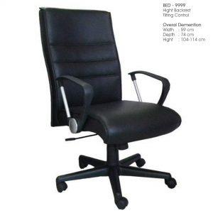Kursi Kantor Baby-Ku BED-9999