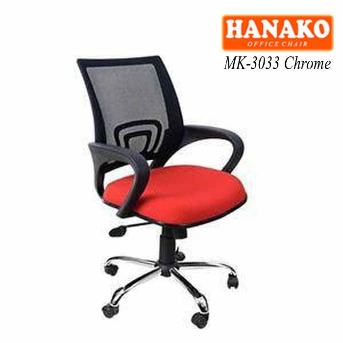 Jual Kursi Kantor Hanako MK-3033 Chrome