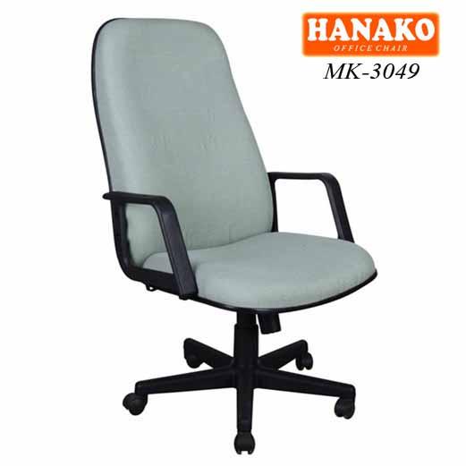 Jual Kursi Kantor Hanako MK-3049