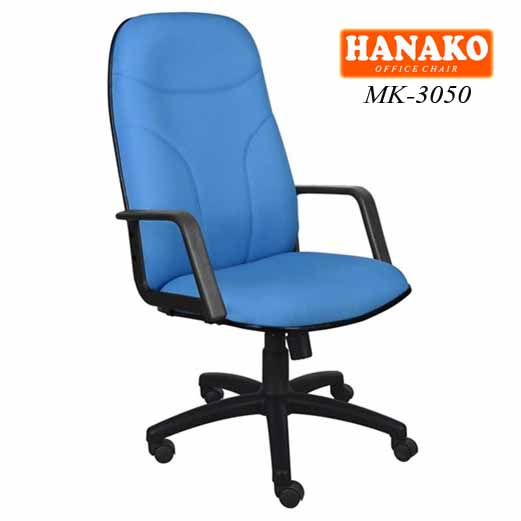 Jual Kursi Kantor Hanako MK-3050