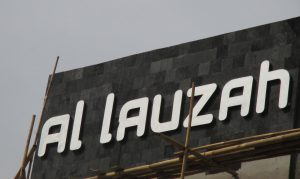 Papan Nama Sekolah Al Lauzah
