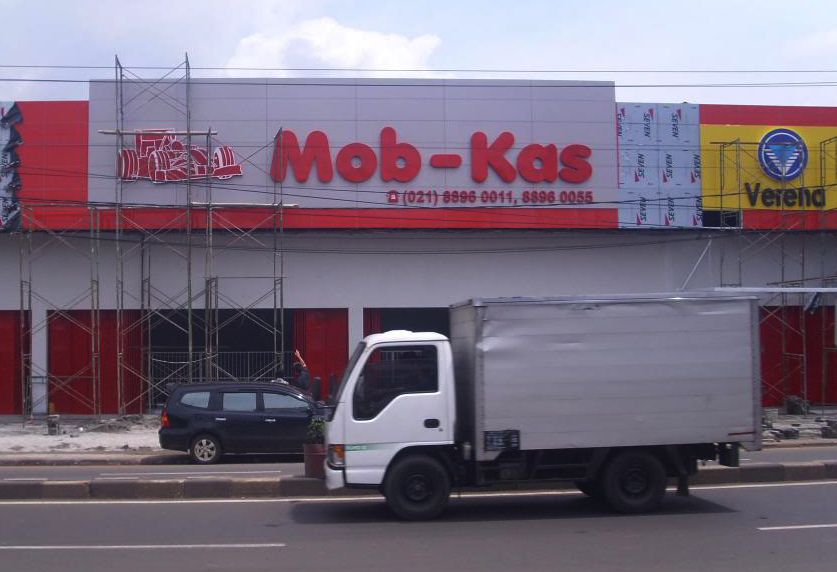 Mob Kas & Verena _Galvanile