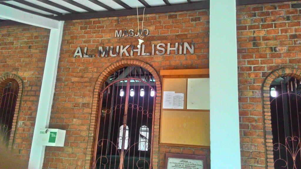 Masjid Al Mukhlisin