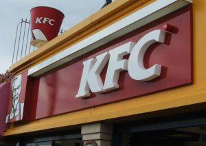 Papan Nama Perusahaan KFC
