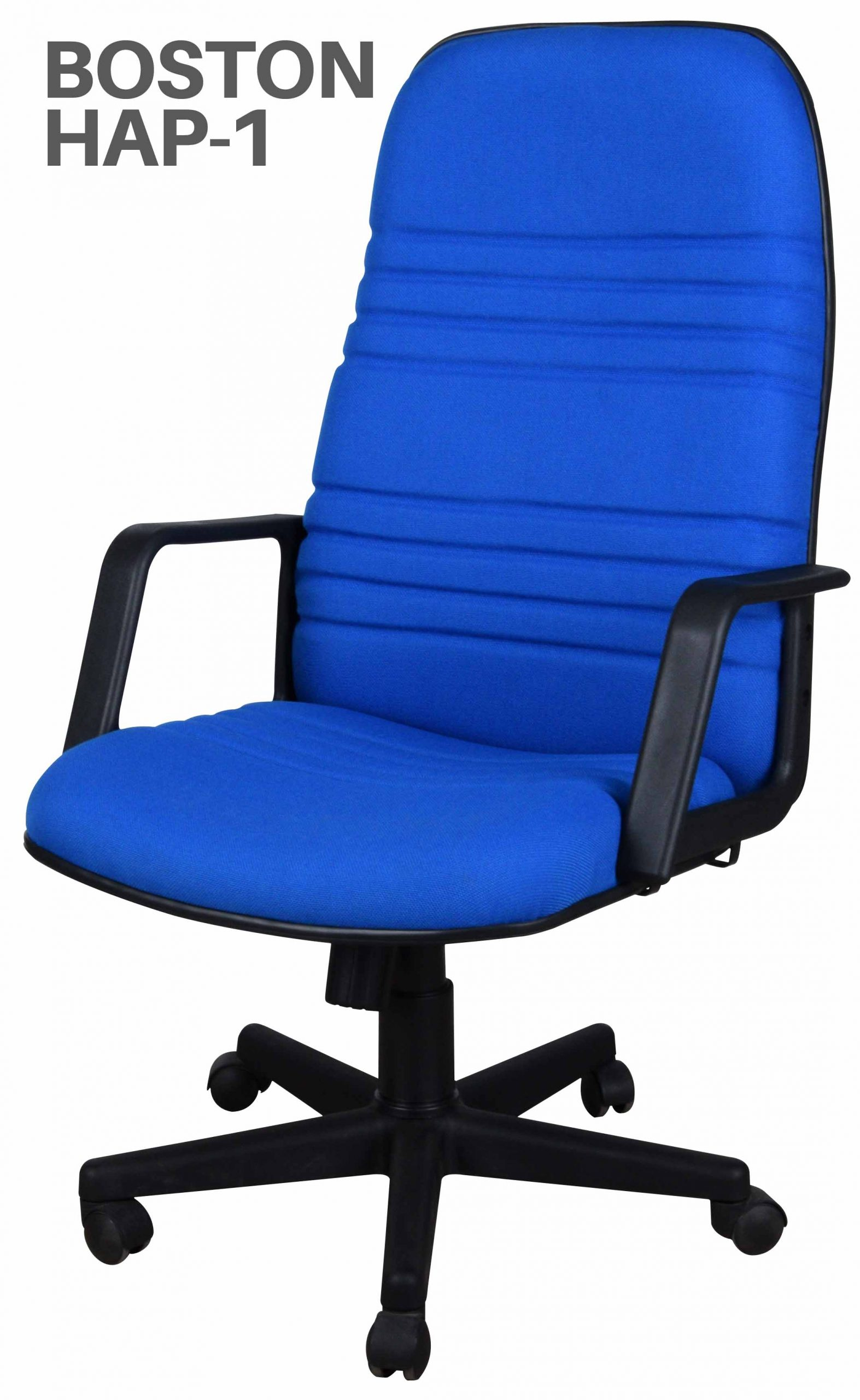 Agen Jual Kursi Kantor Uno Di Cibinong Archives Manara Furniture