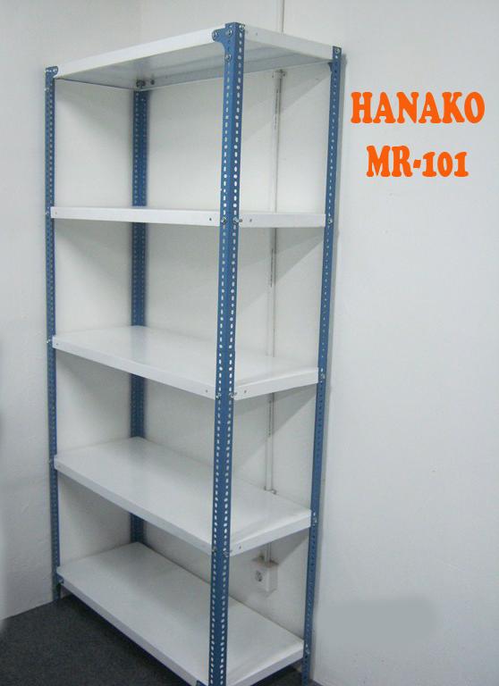 rak besi serba guna Hanako MR-101
