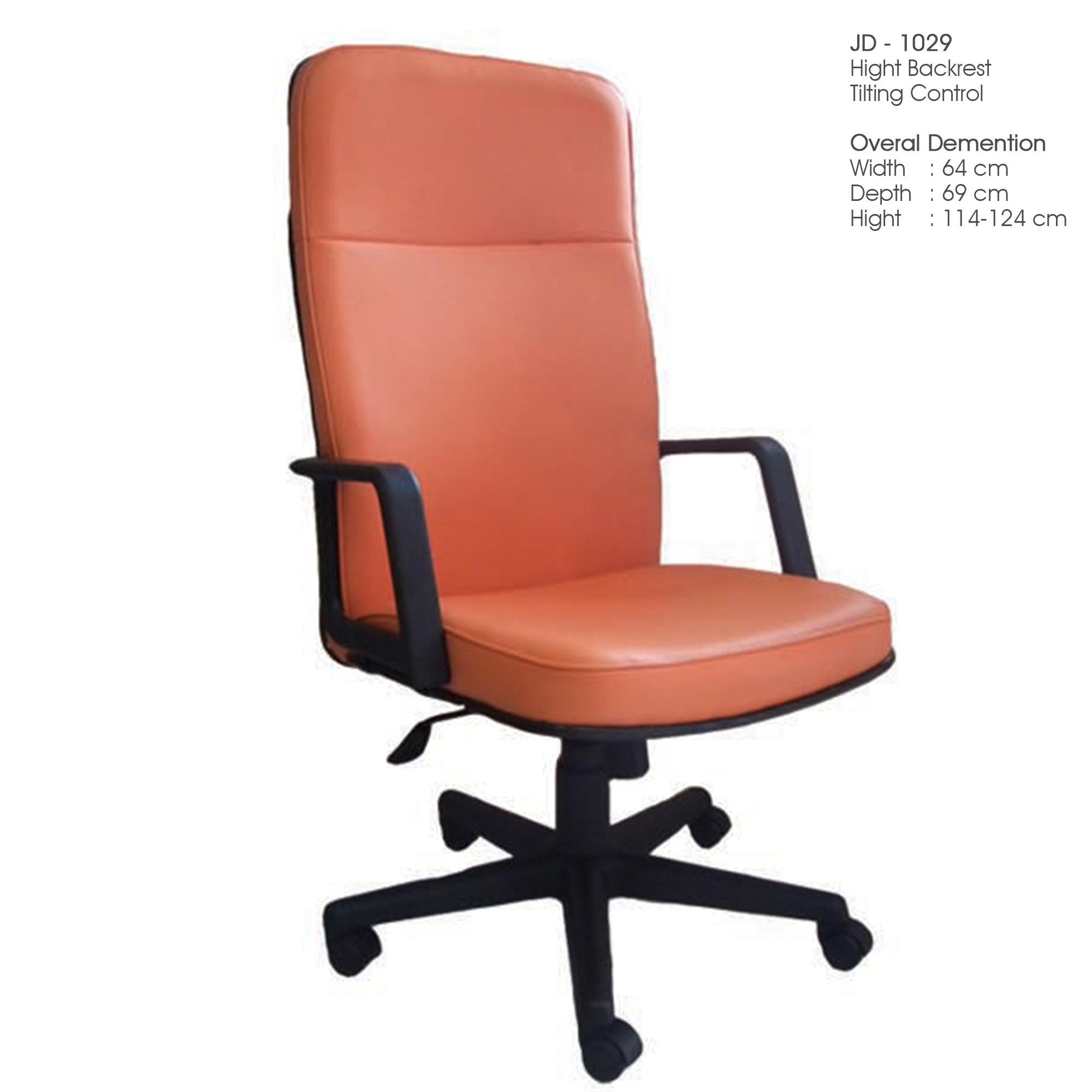 Kursi Kantor Baby-Ku JD-1029